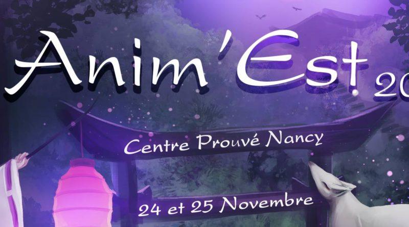LES RDV DE L'ANIM'EST 2018 DE NANCY
